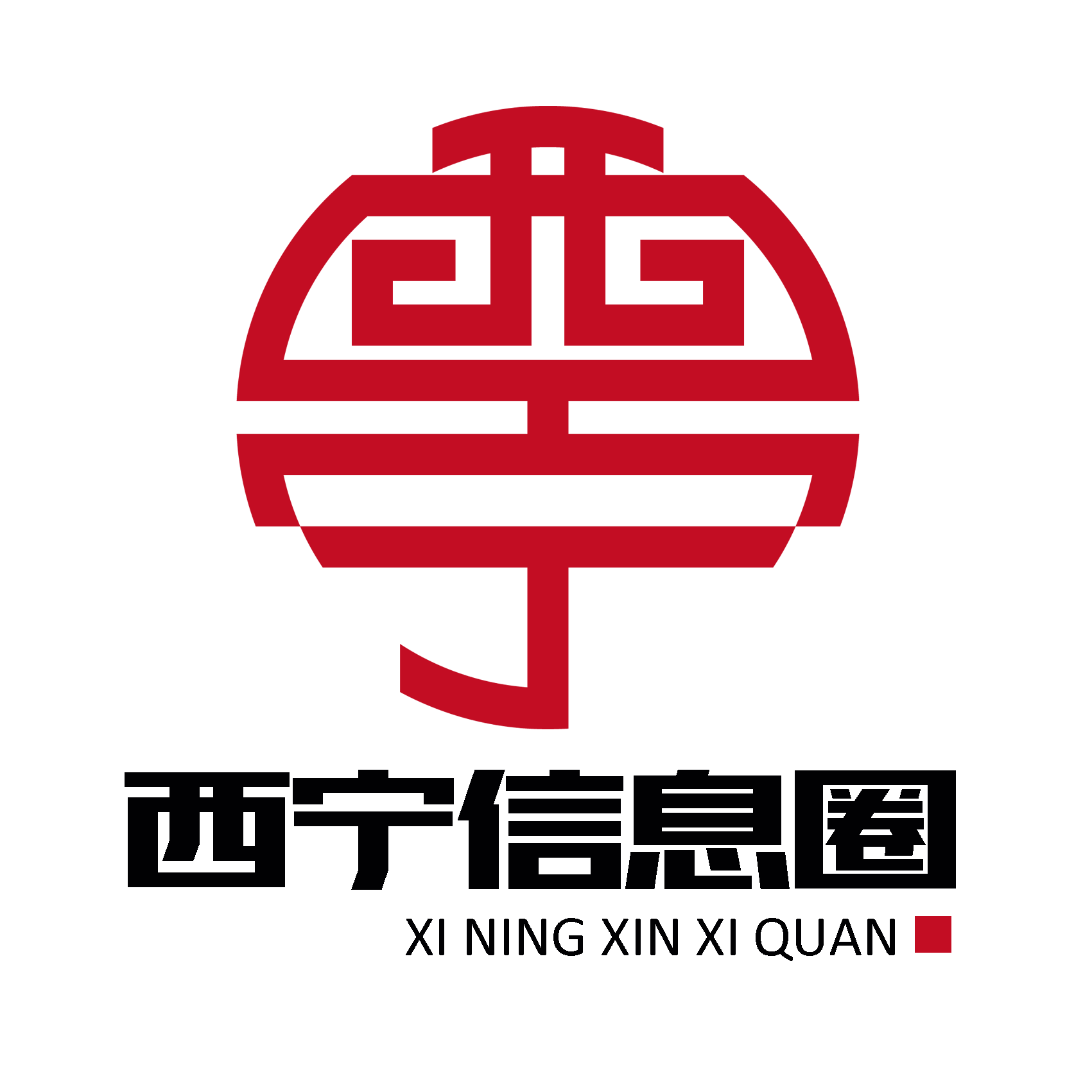 西宁信息圈