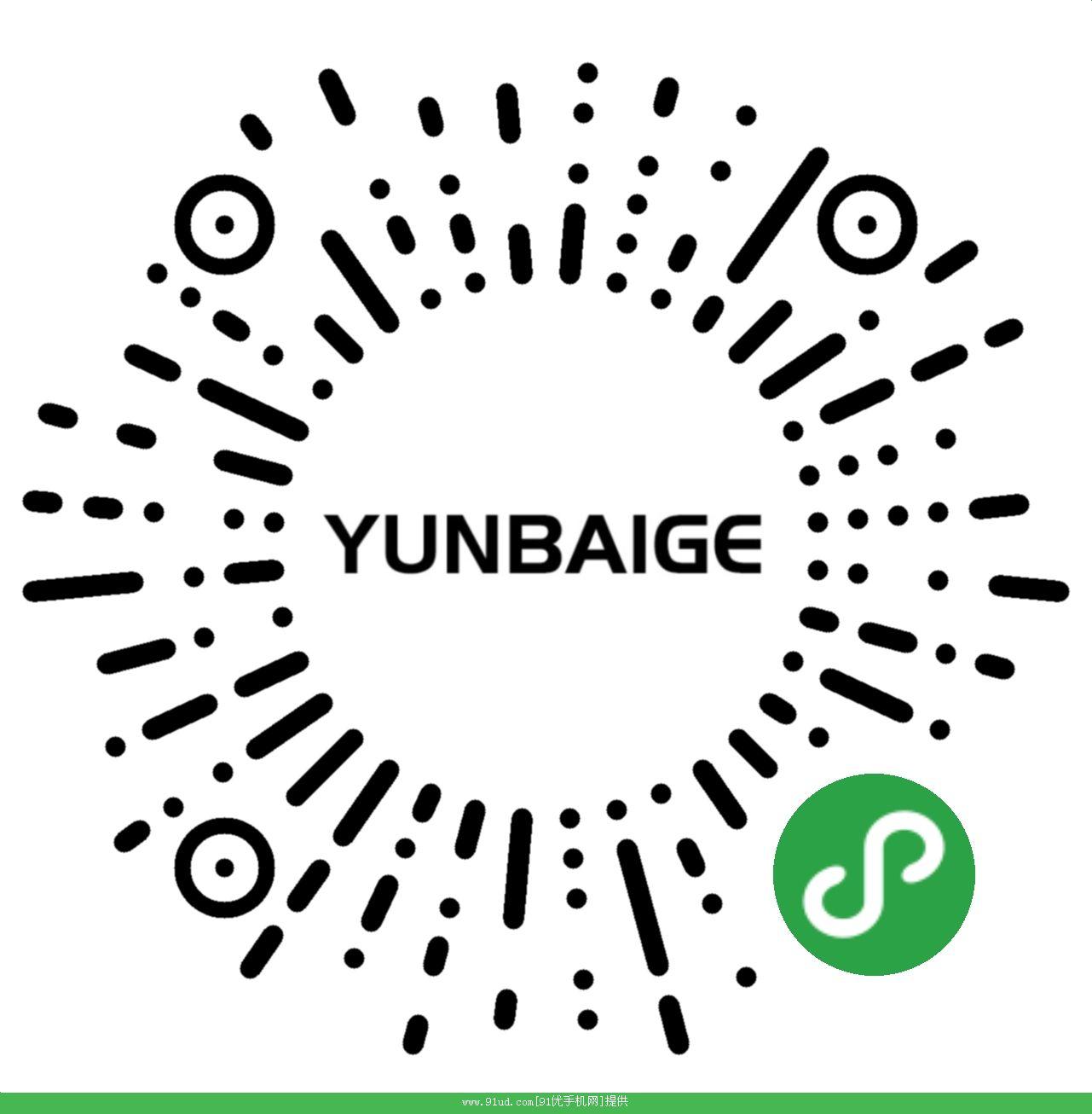 YUNBAIGE二維碼